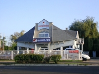 Siófok eladó üzlethelyiség 586m2 bemutatószalon szervizállásokkal lakással ingatlan hirdetéshez feltöltött kép